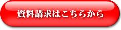 siryou01-003.jpg